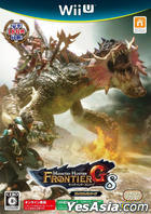 Monster Hunter Frontier G8 Premium Package (Wii U) (日本版)