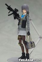 Figma : Little Armory Rin Shirane