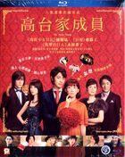 The Kodai Family (2016) (Blu-ray) (English Subtitled) (Hong Kong Version)