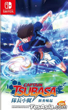 Captain Tsubasa: Rise of New Champions (Asian Chinese Version)