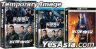拆彈專家 1+2 (Blu-ray) (香港版)
