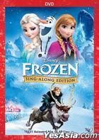 Frozen (2013) (DVD) (Sing-Along Edition) (Hong Kong Version)