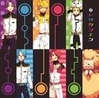 DouShinEn (Normal Edition)(Japan Version)