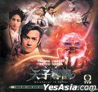 Whatever It Takes (VCD) (End) (TVB Drama)