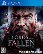 Lords of the Fallen (日本版)