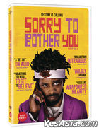 Sorry to Bother You (DVD) (Korea Version)