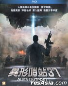 Alien Outpost (2014) (Blu-ray) (Hong Kong Version)