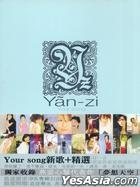 Stefanie Sun - Your Song All-Record Collection (2CD + Photobook) (Taiwan Version)