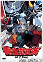 Majin Kaizer Vol. 1-7 DVD Boxset (Hong Kong Version)