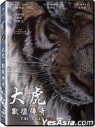 The Tiger: An Old Hunter's Tale (2015) (DVD) (Taiwan Version)