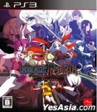 UNDER NIGHT IN-BIRTH Exe:Late (日本版)