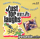 Just For Laughs Vol.21