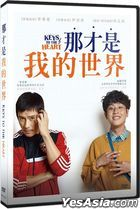 Keys to the Heart (2018) (DVD) (English Subtitled) (Taiwan Version)