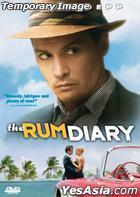 The Rum Diary (2011) (Blu-ray) (Hong Kong Version)