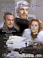 The Count Of Monte Cristo (1975) (DVD) (Hong Kong Version)