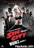 Sin City: A Dame to Kill For (2014) (DVD) (Hong Kong Version)