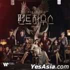 Penthouse The Classical Album (SBS TV Drama) (2CD)