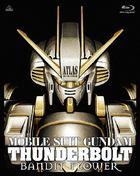 Mobile Suit Gundam Thunderbolt: Bandit Flower (4K Ultra HD + Blu-ray) (English Audio & Subtitled) (Japan Version)