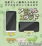 Japan Mini: Animal Smartphone Stand  (1 Randomly Out of 5)