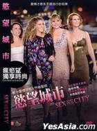 Sex & The City (DVD) (End) (Taiwan Version)