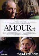 Amour (2012) (DVD) (Hong Kong Version)