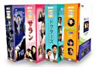 韓流ベスト・コレクション 〜ドラマで学ぶ韓国語 〜ドラマで学ぶ韓国語〜