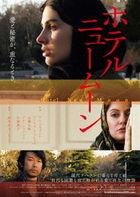 Hotel New Moon  (DVD) (Japan Version)