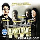 Money War (VCD) (End) (Multi-audio) (SBS TV Drama) (Malaysia Version)