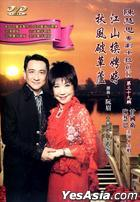 Chan Wei Sze Cantonese Opera Karaoke Vol.39 (DVD)