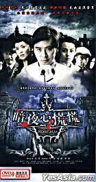 Heart Beat (H-DVD-9) (End) (China Version)