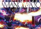 Dai Shinnenkai 2021 Nippon Budokan Amano Iwato-  (Normal Edition) (Japan Version)