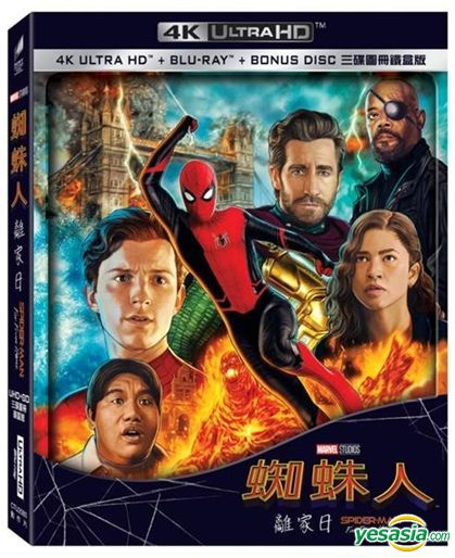 Yesasia Spider Man Far From Home 2019 4k Ultra Hd Blu Ray 3 Disc Steelbook Edition Taiwan Version Blu Ray Zendaya Tom Holland Sony Pictures Home Ent Western World Movies Videos