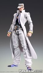 Super Figure Action : JoJo's Bizarre Adventure Part 4 Jotaro Kujo