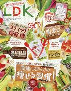 LDK 12021-06 2021