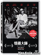 Helmut Newton: The Bad and the Beautiful (2020) (DVD) (Taiwan Version)