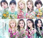#TWICE3 [TYPE B] (ALBUM +DVD) (初回限定盤)(日本版)