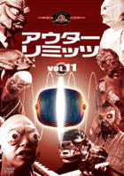 THE OUTER LIMITS (Japan Version)