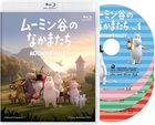 Moominvalley Blu-ray BOX (Japan Version)
