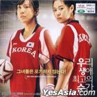 Forever the Moment (VCD) (Korea Version)