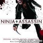 Ninja Assassin OST (Korea Version)