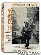 Inside Llewyn Davis (2013) (DVD) (Taiwan Version)
