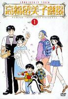 Takahashirumikogekijou01