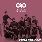 Infinite Vol. 1 Repackage - Paradise (LP) (Limited Edition)