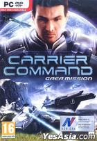 Carrier Command: Gaea Mission (英文版) (DVD 版)