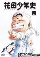 Hanada Shounenshi 03