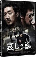 The Yellow Sea (DVD) (Director's Edition) (Japan Version)