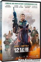 12 Strong (2018) (DVD) (Taiwan Version)