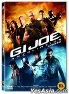 G.I. Joe 2: Retaliation (2013) (DVD) (Korea Version)