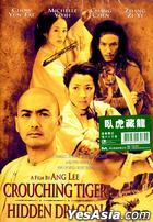 Crouching Tiger Hidden Dragon (2000) (DVD) (Hong Kong Version)