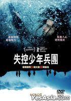 Monos (2019) (DVD) (Taiwan Version)